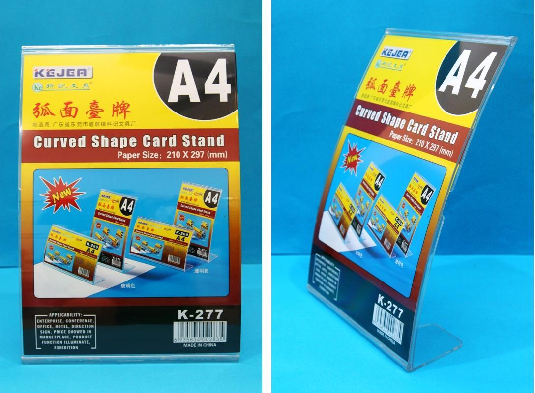 Acrylic Display Stand A4 Stand A4 Brochure Stand Portrait
