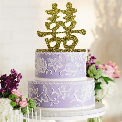 Acrylic Gold Chinese Wedding Cake To End 7132019 215 Pm