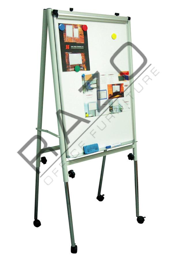 Adjustable Flip Chart Board 4' x 3'