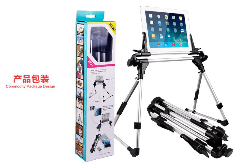 Ipad Stand For Bed adjustable floor / bed stand mount h (end 9/12/2018 5:15 pm)