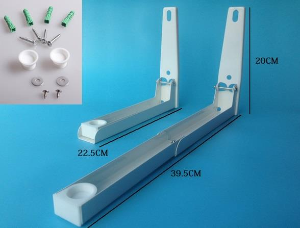 Adjustable Wall Bracket (L Shape)-White