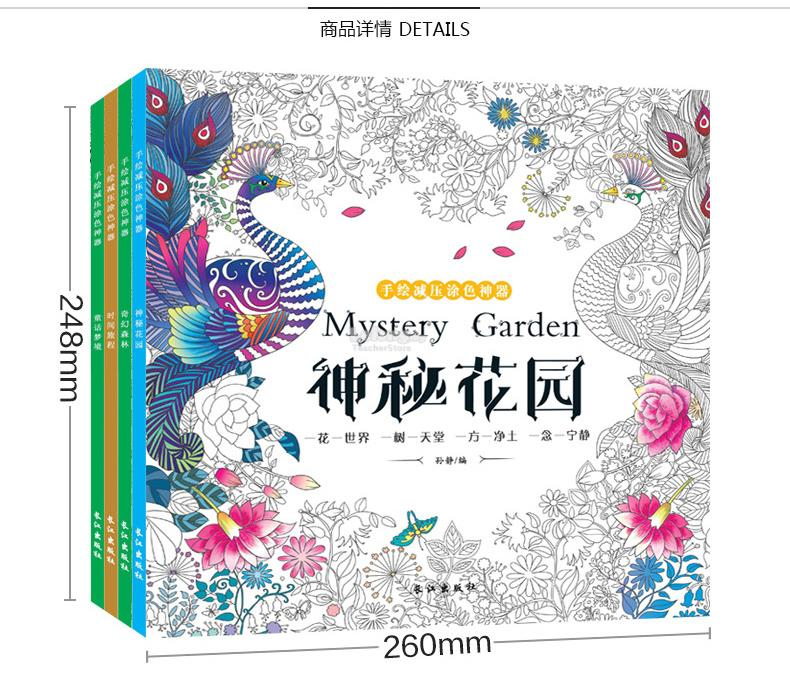 Adult Colouring Book End 9 19 2018 415 PM