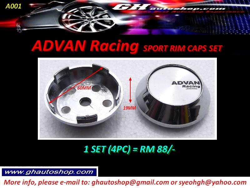ADVAN RACING SPORT RIM CAPS SET A001 (4PCS)