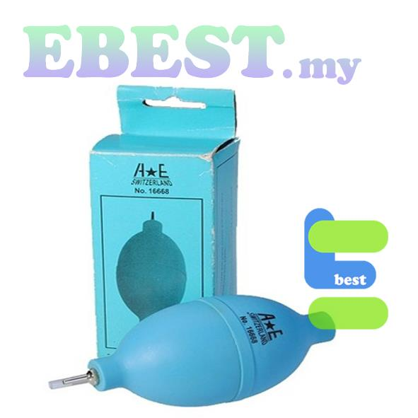 AE 16668 Metal Mouth Squeeze Rubber Air Blower