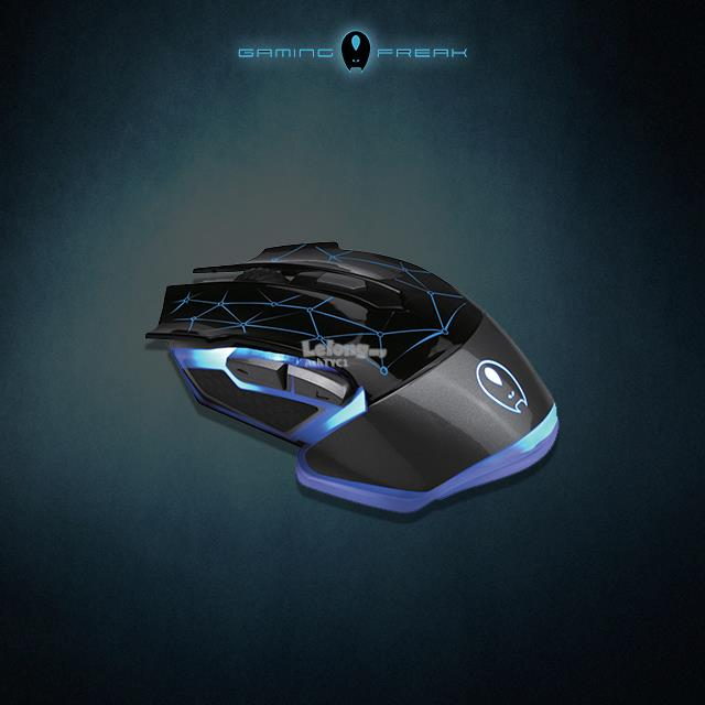 AGM-X16 Gaming Mouse