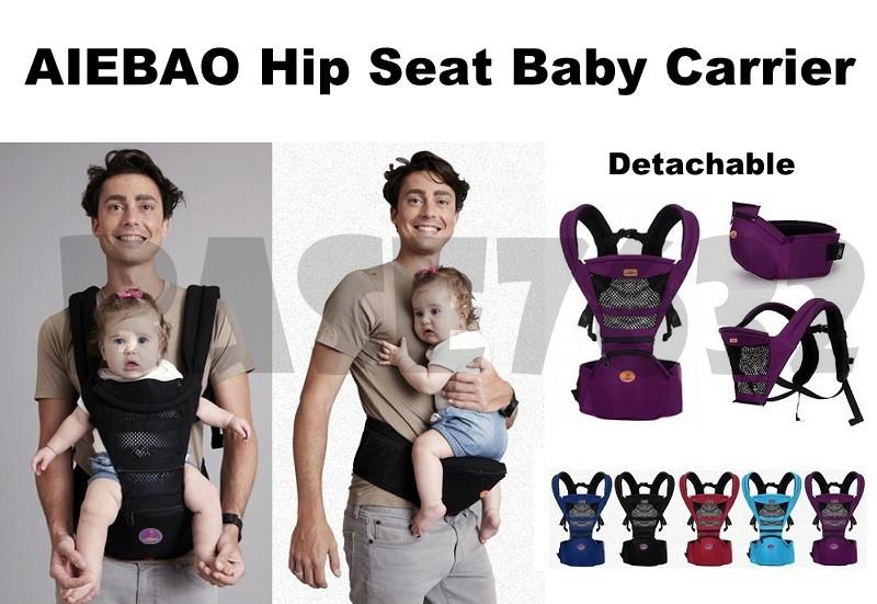 e4059e2b0ea AIEBAO Detachable Hipseat Hip Seat Ba (end 5 6 2019 9 29 PM)