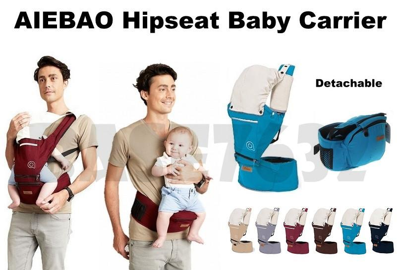 3e88836adda AIEBAO Detachable Hipseat Hip Seat Backpack Waist Baby Carrier Hat Bib. ‹ ›