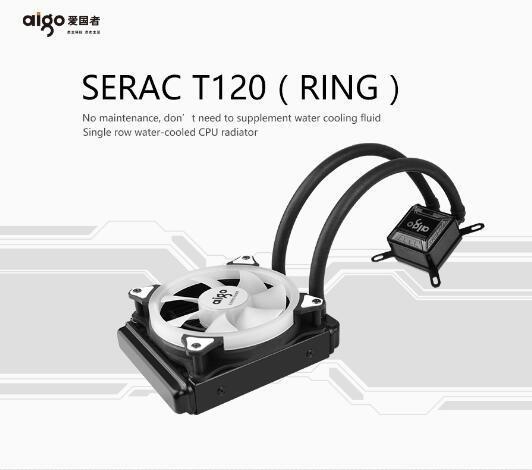 AIGO SERAC T120 RGB LIQUID CPU COOLER (AIGO-T120-RGB) SUPPORT AM4 SOCKET