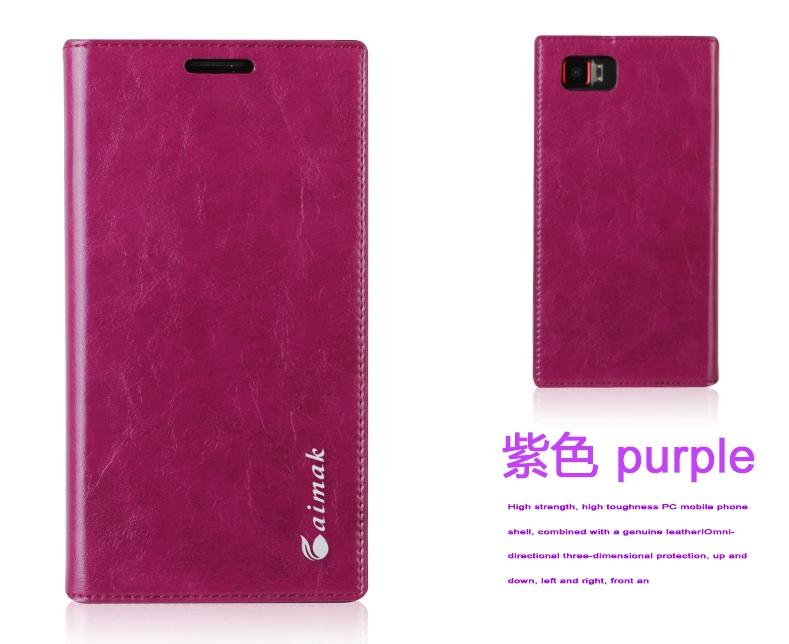 Aimak Cow Leather Lenovo VIBE Z2 Pro K920 Flip Case Cover + Free SP