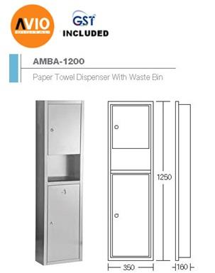 AIMER MALAYSIA AMBA-1200 PAPER TOWEL DISPENSER With WASTE BIN