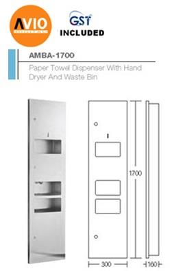 AIMER MALAYSIA AMBA-1700 PAPER TOWEL DISPENSER WITH HAND DRYER