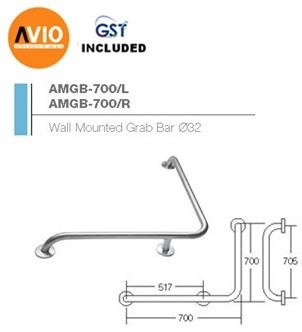AIMER MALAYSIA AMGB-700/R STAINLESS 304 WALL MOUNTED GRAB BAR Ø32