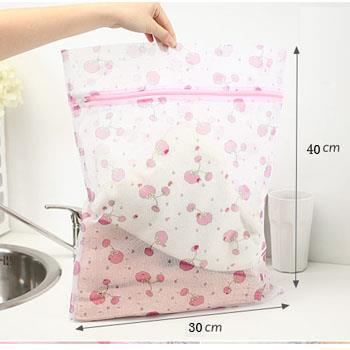 Aini Nylon Fine Mesh Washing Bag (30*40cm)