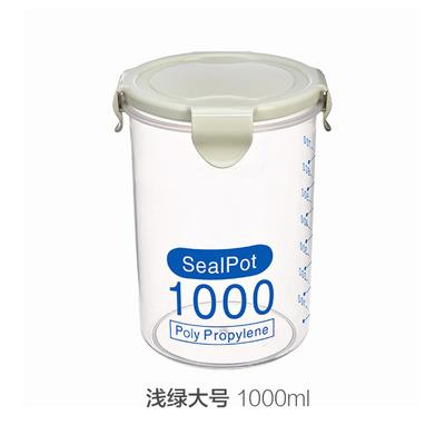 Air Tight Seal Container Food Storage (1000ml)