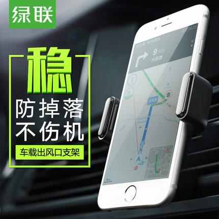 Air vent mount phone holder multipurpose navigation GPS clip car