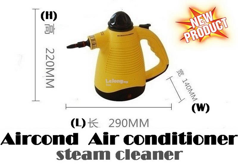 Aircond High pressure  Steam cleaner