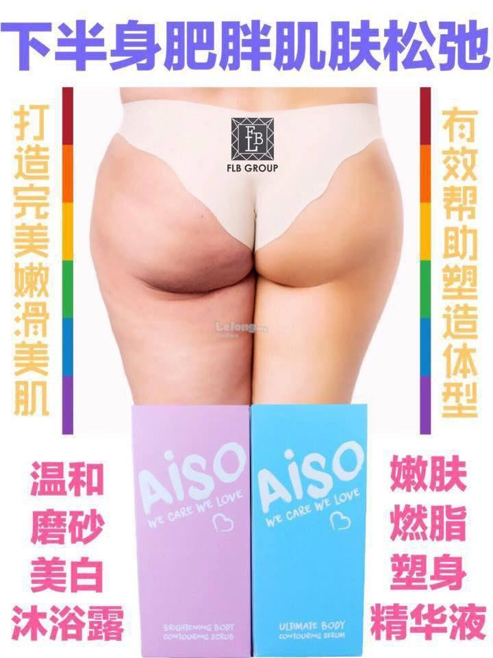 AISO Body Slim Serum and Brightening Scrub Set 美肤&#22609..