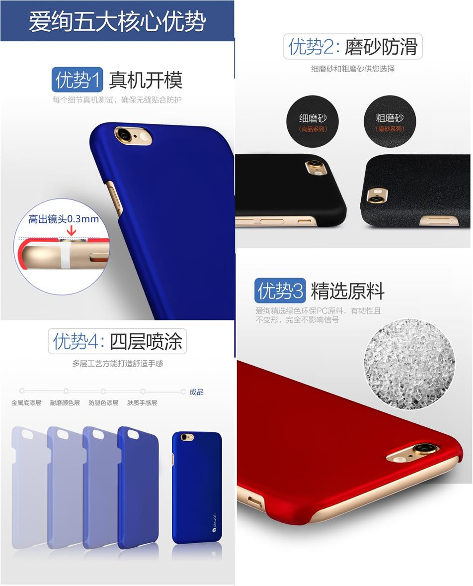 AIXUAN BLACK Color Smooth Matte Case Cover For Apple iPhone6 4.7'