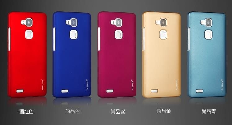 uk availability b4e5e 630cd Aixuan Huawei Ascend Mate 7 Back Case Cover + Free Screen Protector