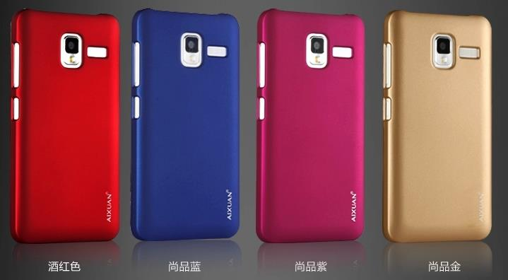 Aixuan Lenovo A850+ A850 Plus Back Hard Case + Free Screen Protector