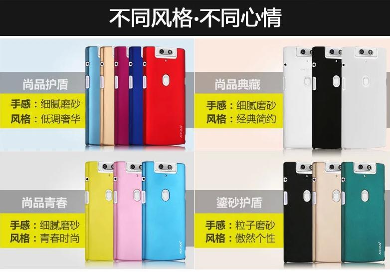 Aixuan OPPO N3 Back Case Cover + Free Screen Protector