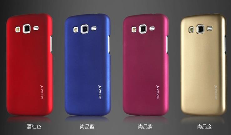 Aixuan Samsung Galaxy GRAND 2 G7106 G7108 Back Case Cover+ Free SP
