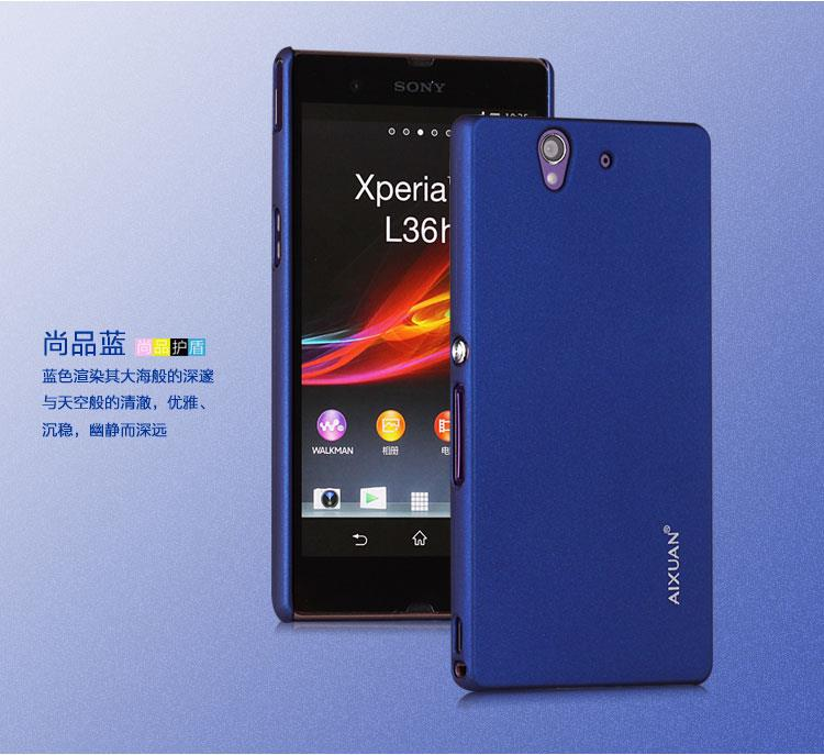 AIXUAN Sony Xperia Z L36H Case Cover Casing + Free Screen Protector