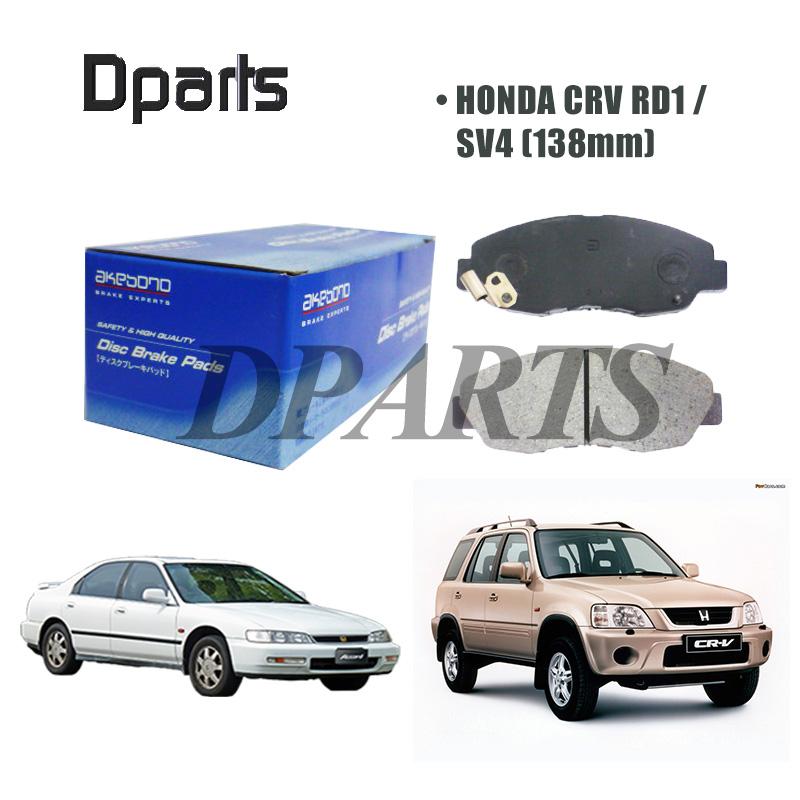 Akebono Brake Pad For Honda ( 138 mm ) S84 , S86 / CRV RD1 / SV4