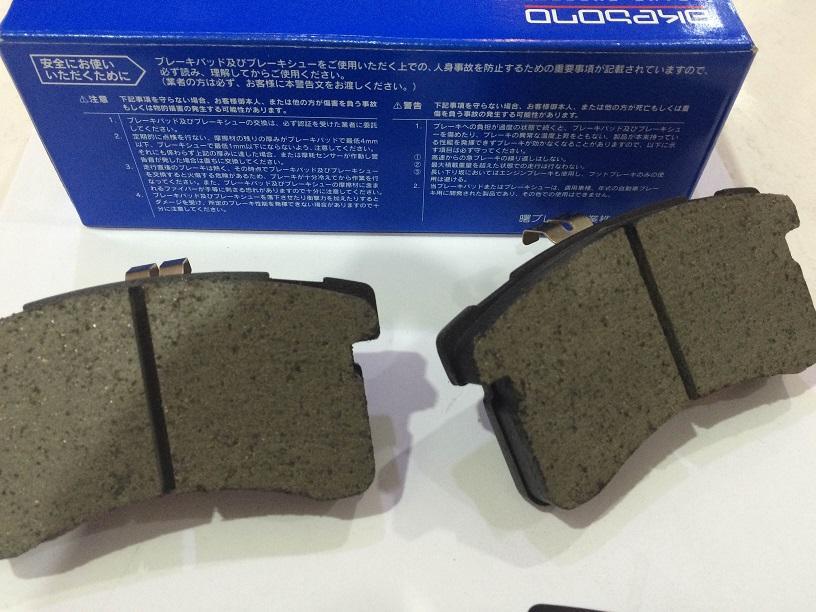 AKEBONO (MADE in JAPAN) FRONT BRAKE PAD for DAIHATSU/KANCIL L2 TURBO