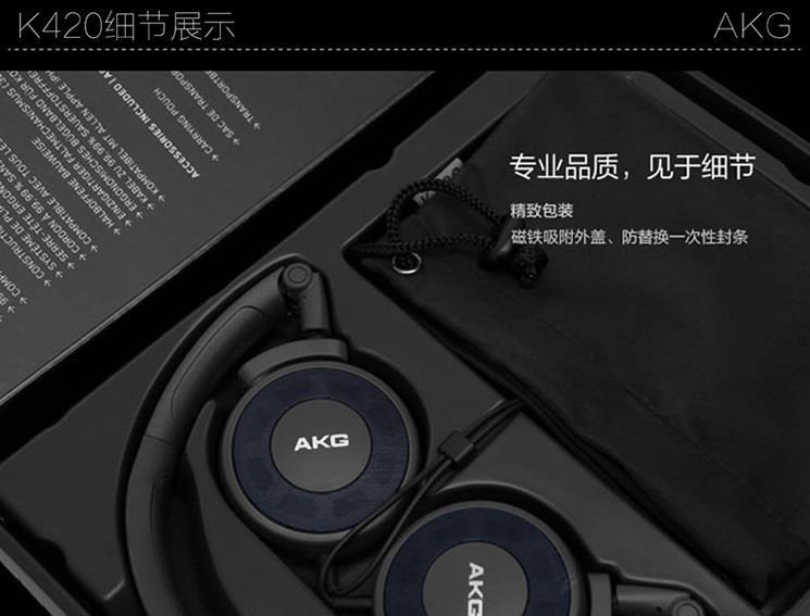AKG K420 On The Go Headphone