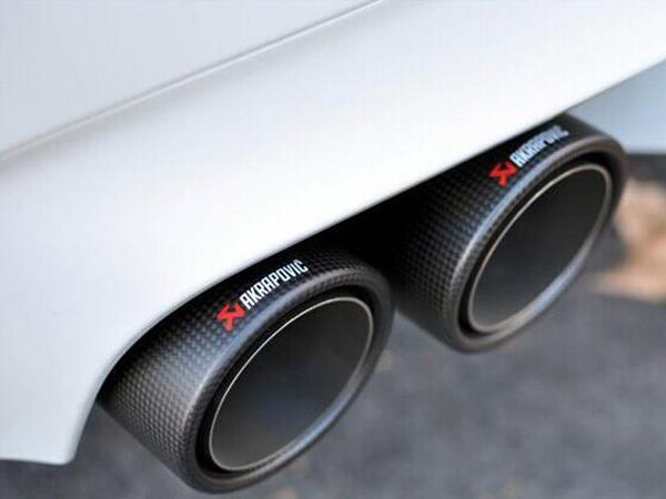 Akrapovic Carbon Fiber Exhaust Tail Pipe Tip New & Akrapovic Carbon Fiber Exhaust Tail (end 6/9/2019 12:45 PM)
