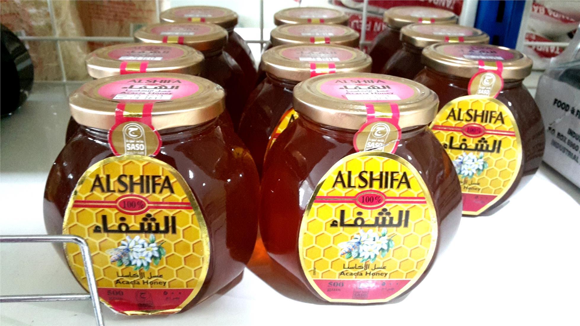 Al Shifa 100 Honey Madu Asli Ac End 12 22 2018 1054 Pm 500gr Arab Original Acada