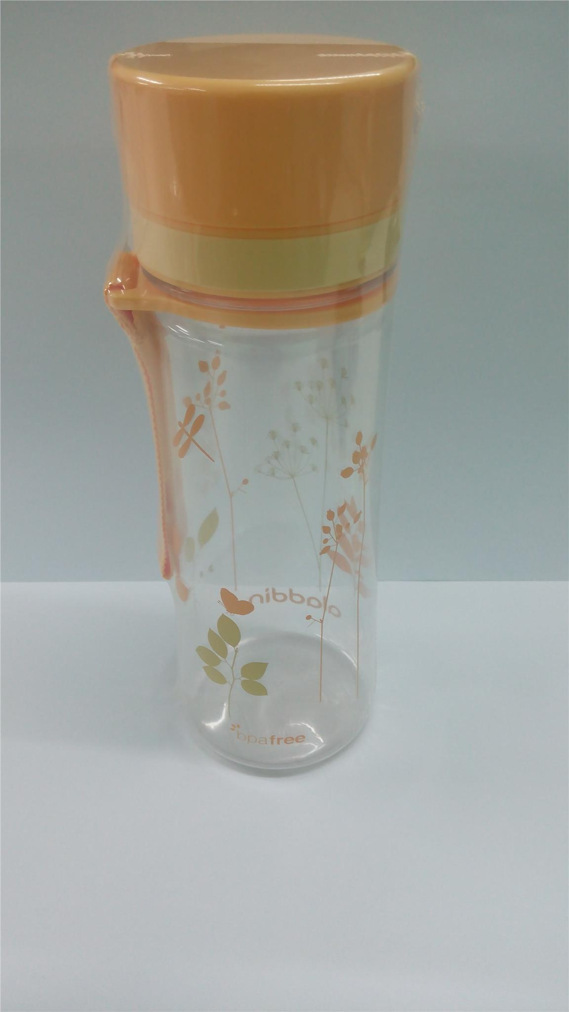 Aladdin Aveo water bottle 0.35l Melon Yellow