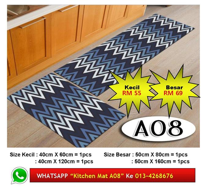 "Alas Kaki Dapur Kitchen Floor Matt Carpet Design ""ABSTRAK"" Unik Je"