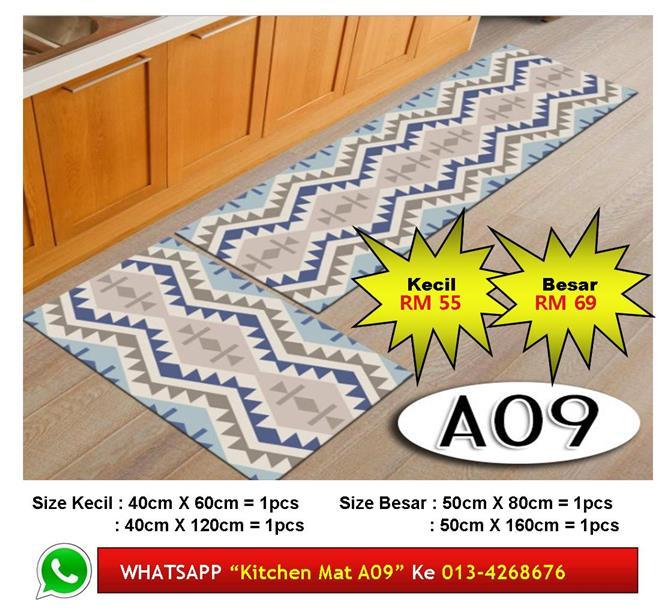 Alas Kaki Dapur Kitchen Floor Matt Carpet Design Abstrak