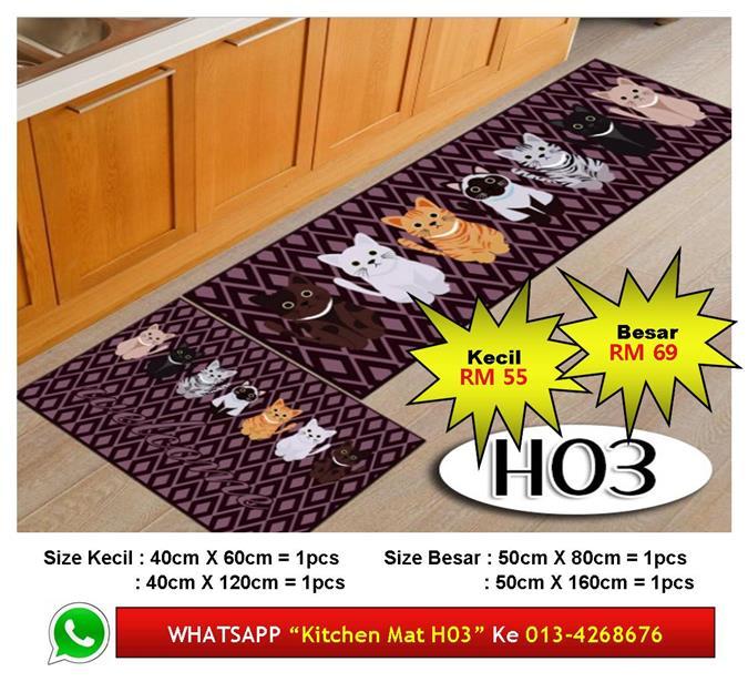 Alas Kaki Dapur Kitchen Floor Matt Carpet Design Kucing Comel Je