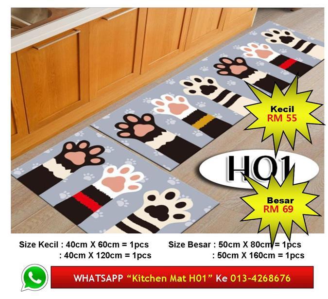 Alas Kaki Dapur Kitchen Floor Matt Carpet Design Kucing Comel Murah