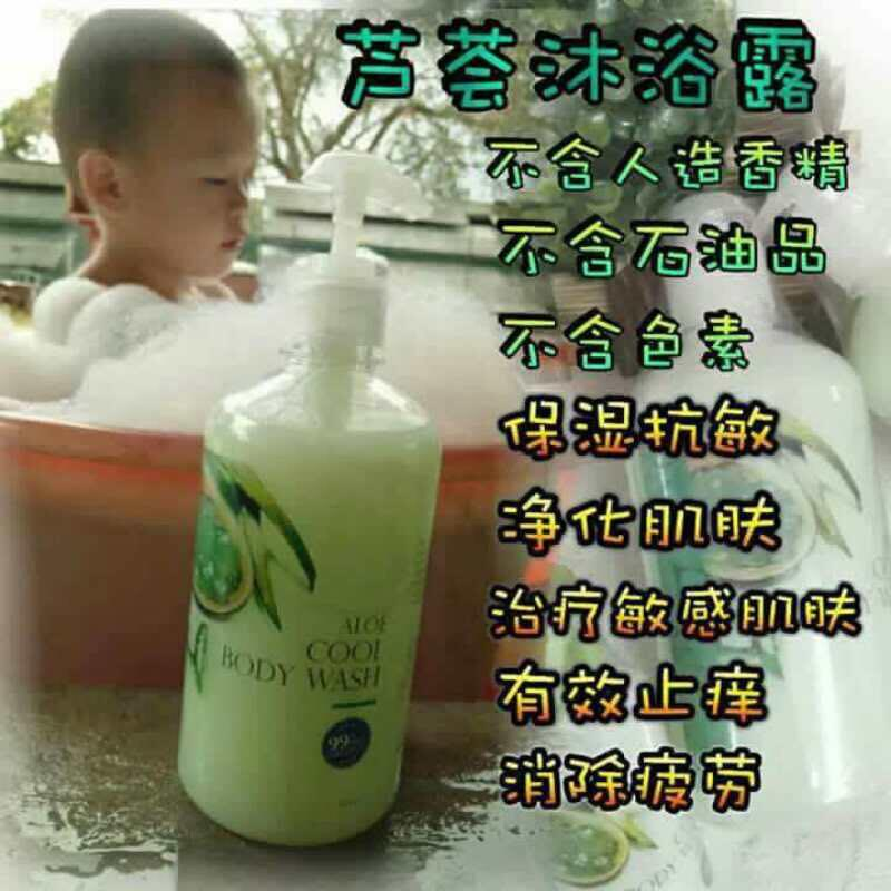 Aloe Cool Body Wash 天然芦荟大王&#..