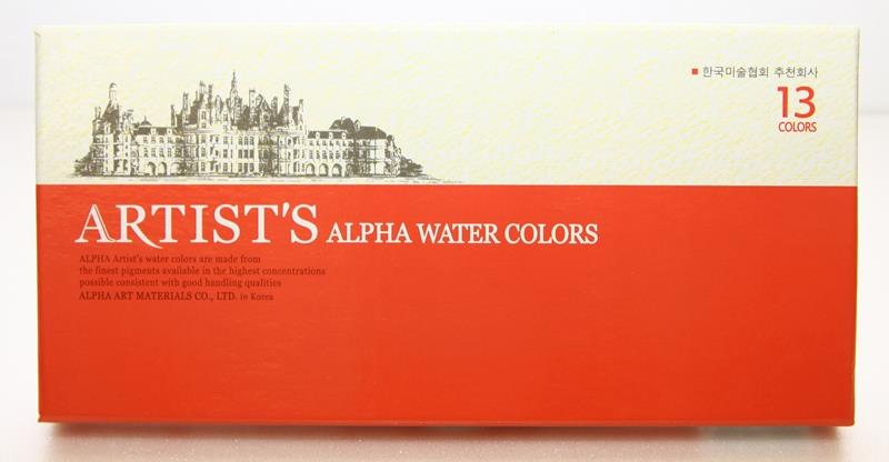 Alpha Artists Watercolor 13 Colors Korea Colour