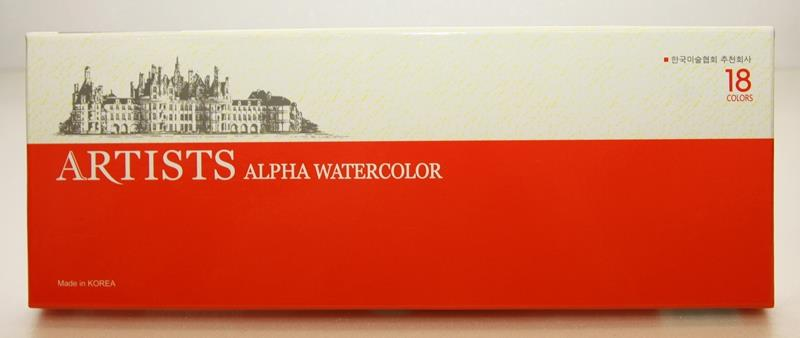Alpha Artists Watercolor 18 Colors Korea Colour