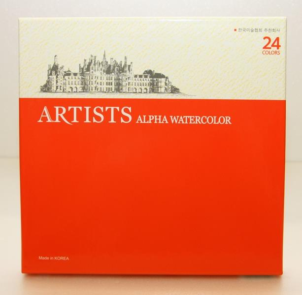Alpha Artists Watercolor 24 Colors Korea Colour