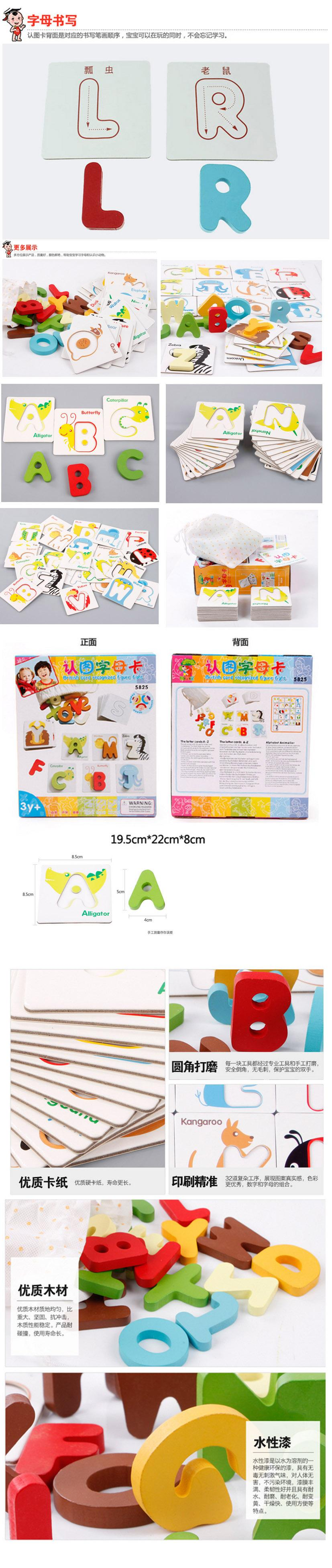 Alphabet A Z British learning card W end 3 30 2018 2 00 PM
