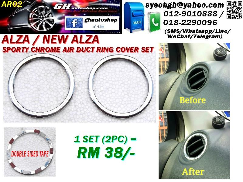ALZA / NEW ALZA SPORTY CHROME INTERIOR AIR COND DUCT RINGS SET (2PCS)