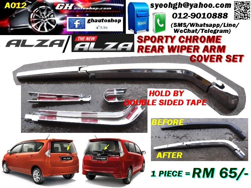 ALZA / NEW ALZA SPORTY CHROME REAR WIPER ARM COVER SET