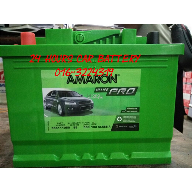 AMARON HI-LIFE PRO DIN55R (555 111 050) AUTOMOTIVE CAR BATTERY