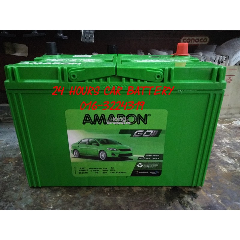AMARON GO NX120-7 (95D31R) AUTOMOTIVE CAR BATTERY