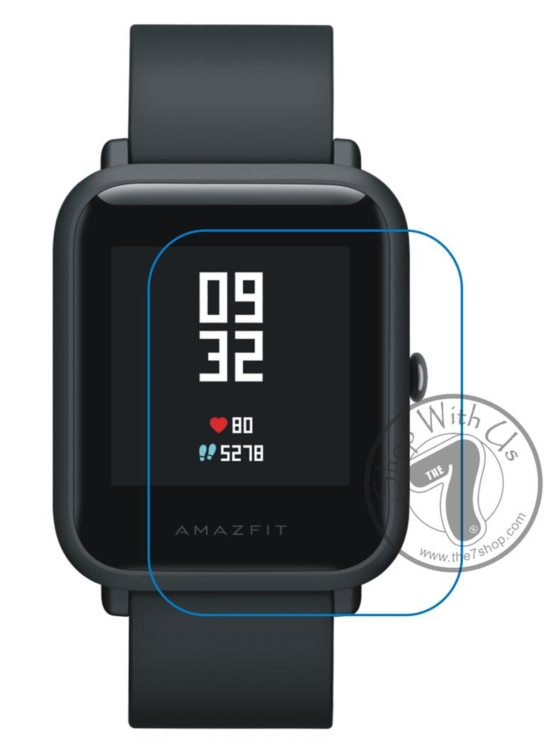 Amazfit Bip Screen Protector (2pcs in 1 set)