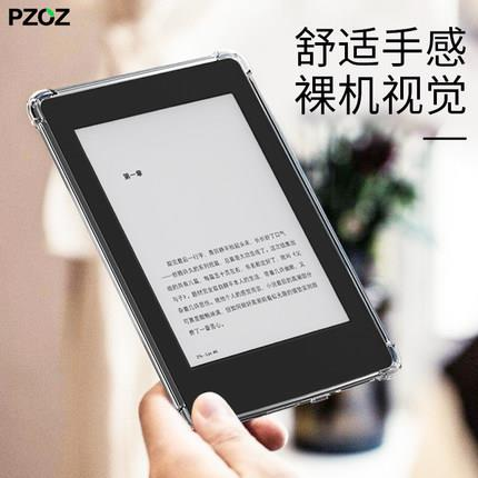 Amazon Kindle 1/2/3 transparent protection case casing cover tablet
