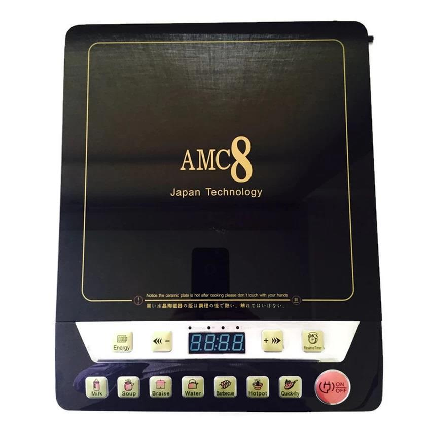AMC8 Multi Function Induction Cooker