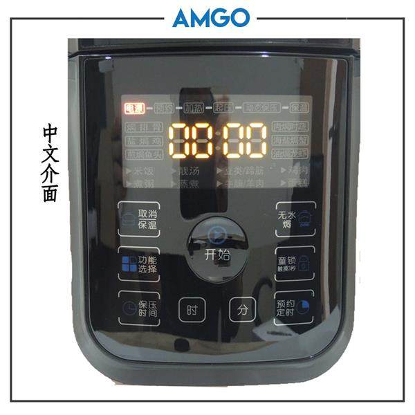 AMGO SH-1C Electric Pressure Cooker 6L (Chinese Version) (1000W)